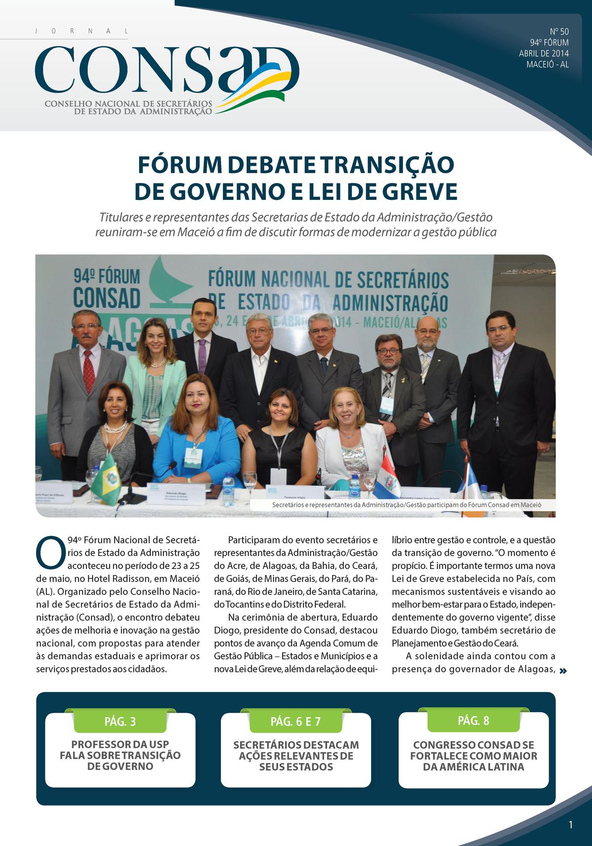 Jornal do Consad Número 50 – Abril de 2014