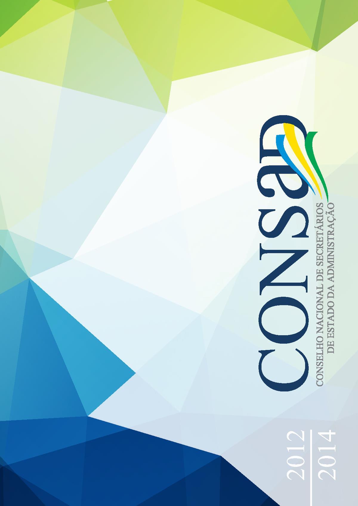 Dinamismo e inovação no Consad